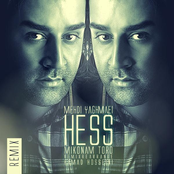 Mehdi Yaghmaei – Hess Mikonam Toro ( Remix )