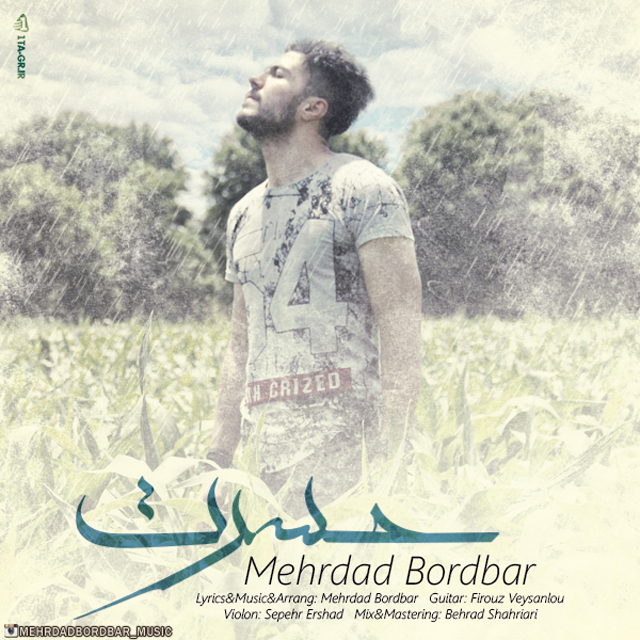 Mehrdad Bordbar - Hasrat