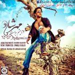 Mehrshad - Dota Cheshme Siyahet ( Remix )