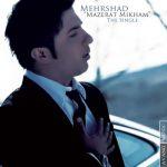 Mehrshad - Mazerat Mikham