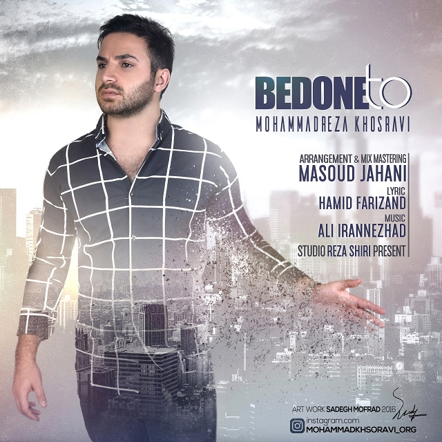 Mohammad Reza Khosravi - Bedone To