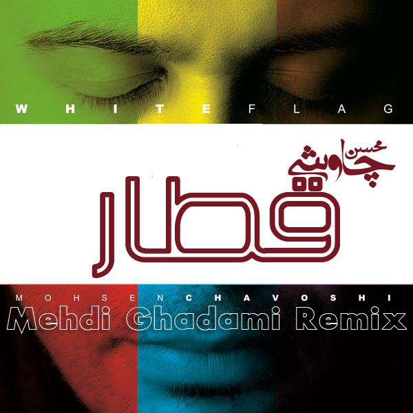 Mohsen Chavoshi - Ghatar ( Remix )