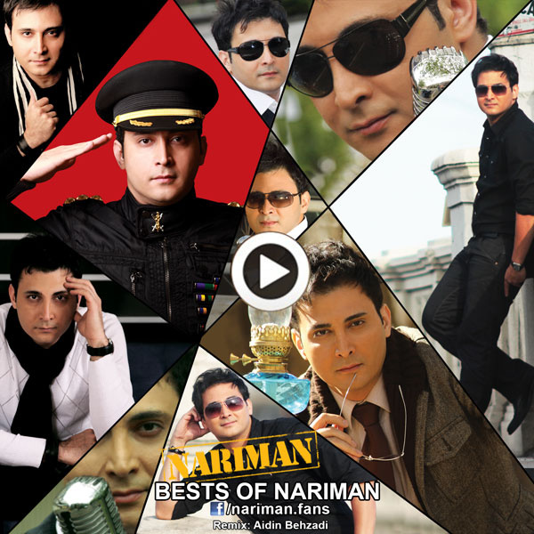 Nariman – Best Of Nariman ( Remix )