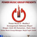 Power Music - Medley 1