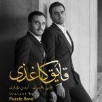 Puzzle Band – Ghayegh Kaghazi