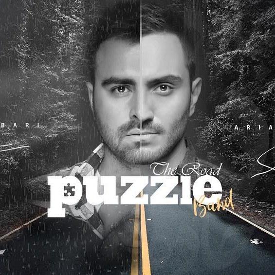 Puzzle Band - Jadeh
