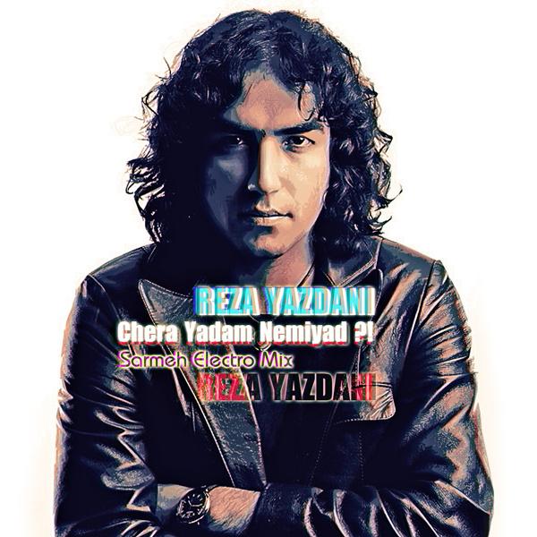 Reza Yazdani – Chera Yadam Nemiad ( Remix )