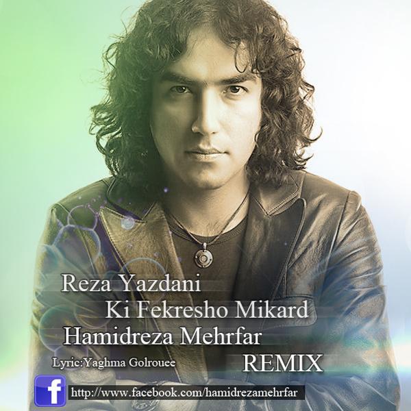 Reza Yazdani – Ki Fekresho Mikard ( Remix )
