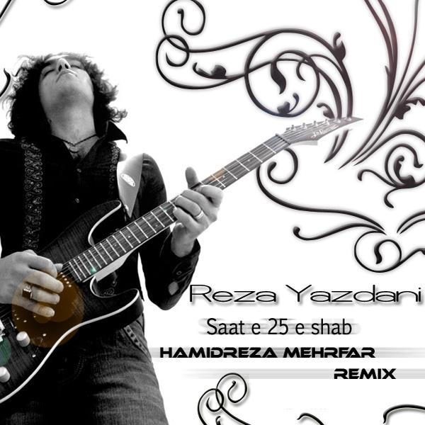 Reza Yazdani – Saate 25 Shab ( Remix )