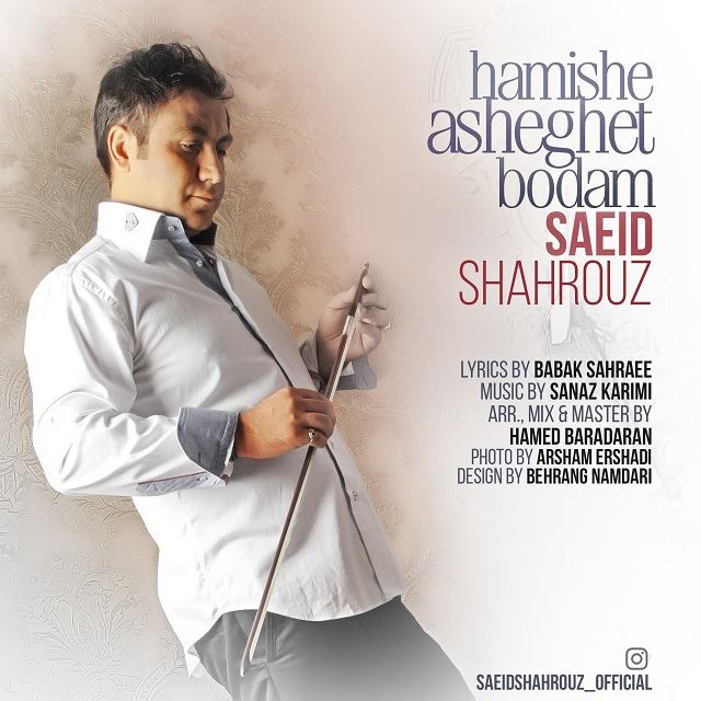 Saeid Shahrouz – Hamishe Asheghet Boodam
