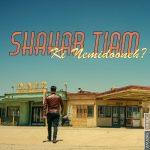 Shahab Tiam – Ki Nemidooneh
