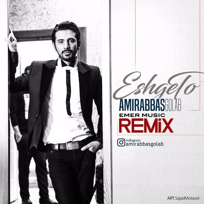 Amir Abbas Golab – Eshghe To ( Remix )