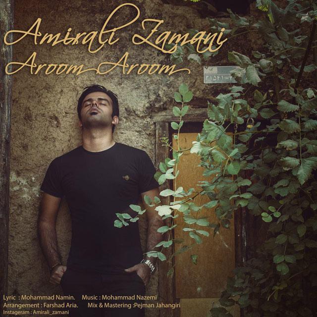 Amirali Zamani - Aroom Aroom
