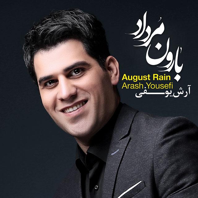 Arash Yousefi – Baroone Mordad