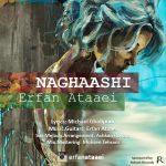 Erfan Ataei – Naghashi