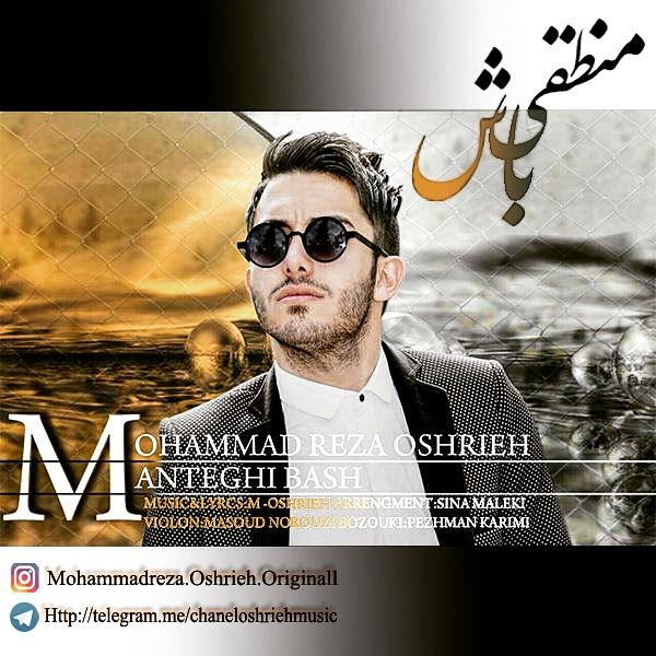 Mohammadreza Oshrieh - Manteghi Bash