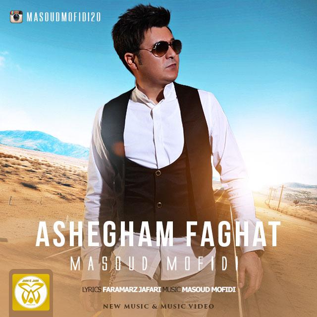 Masoud Mofidi - Ashegham Faghat