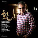 Nikram – Del Divoone