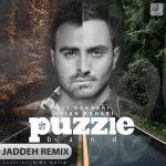 Puzzle Band - Jaddeh ( Remix )