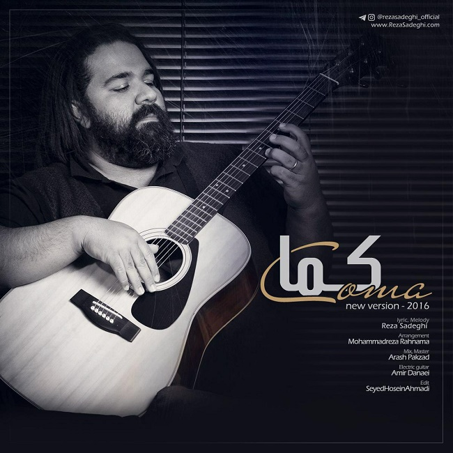 Reza Sadeghi – Koma ( New Version )