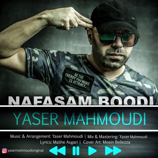 Yaser Mahmoudi – Nafasam Boodi