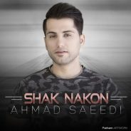 Ahmad Saeedi - Shak Nakon
