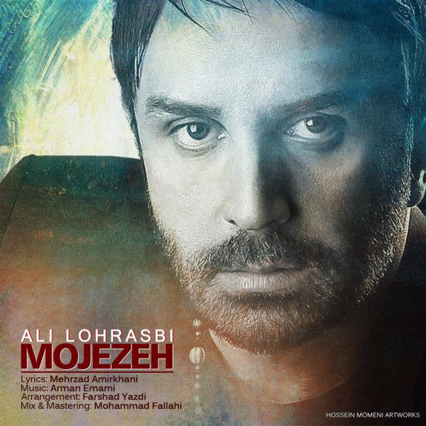Ali Lohrasbi – Mojezeh