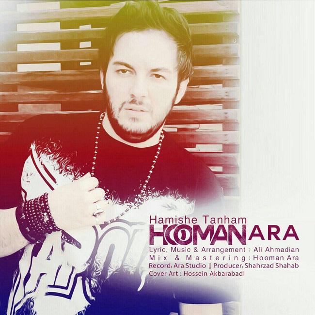 Hooman Ara – Hamishe Tanham