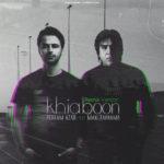 Mani Rahnama - Khiaboon ( Remix )