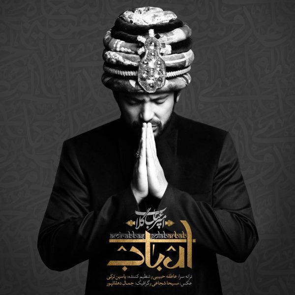 Amir Abbas Golab – Arbab