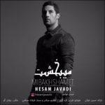 Hesam Javadi – Mibakhshamet