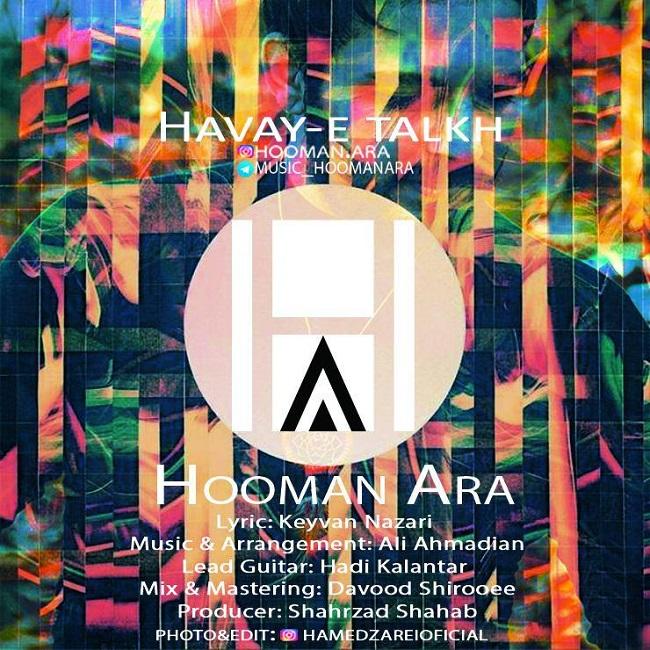 Hooman Ara – Havaye Talkh