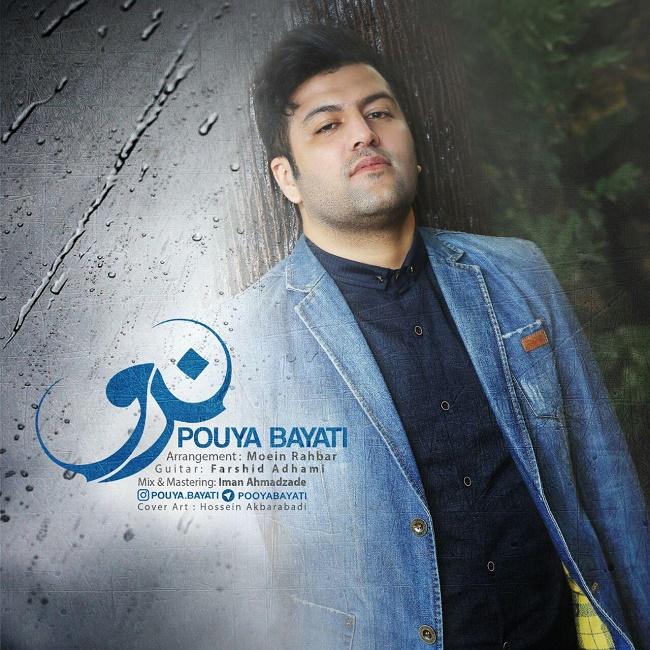 Pouya Bayati – Naro
