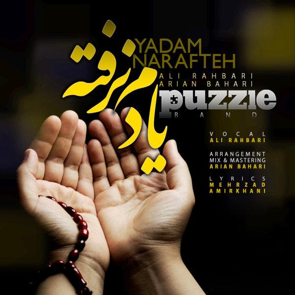 Puzzle Band – Yadam Narafteh