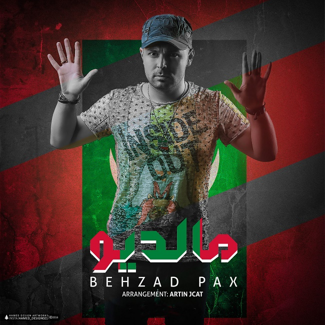 Behzad Pax – Maldiv