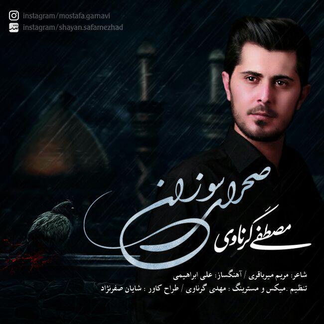 Mostafa Garnavi – Sahraye Soozan