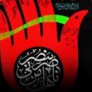 Arman Alizadeh & Hossein Saeidi – Tekrare Gham