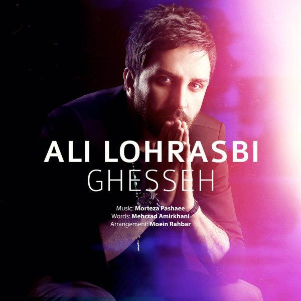Ali Lohrasbi - Ghesseh