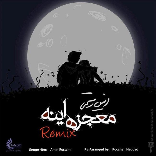 Amin Rostami – Mojeze Ine ( Remix )