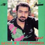 Sattar – Gole Pooneh