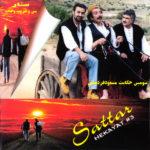 Sattar & Masoud Fardmanesh – Mano Ghoroubo Jadeh ( Hekayat 3 )