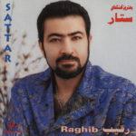 Sattar – Raghib