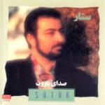 Sattar – Sedaye Baroon