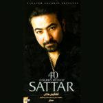 Sattar – 40 Golden Hits Of Sattar ( Part 2 )