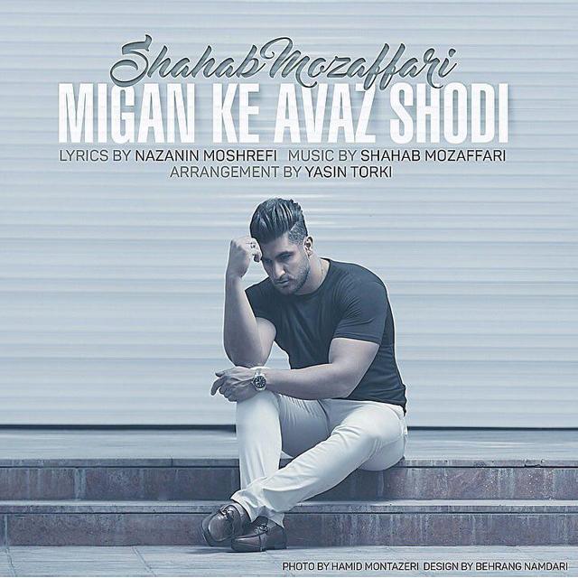 Shahab Mozaffari - Migan Ke Avaz Shodi