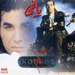 Kouros – Yaaghi