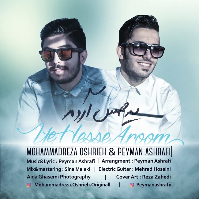 Mohammad Reza Oshrieh & Peyman Ashrafi - Ye Hesse Aroom