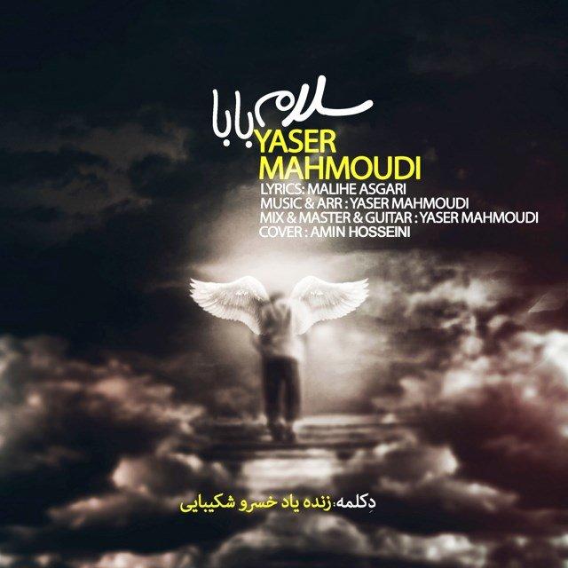 Yaser Mahmoudi – Salam Baba