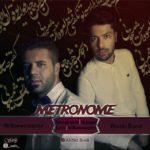 Ali Net Book & Aamin Band – Metronome