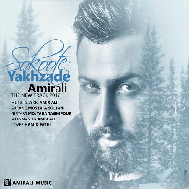 Amir Ali – Sokoote Yakhzade